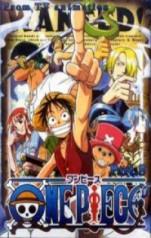Anime-Tube › Anime › One Piece